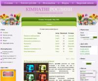 Портал cvitka.com