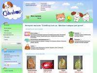 Интернет-магазин cuteshop.com.ua