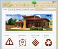 Компания «ДеревоБрус»